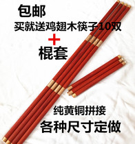 Safflower pear solid wood tai chi health staff fitness qigong martial arts stick whip Rod self-defense splicing stick triple folding stick