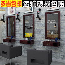 Solid wood barber shop mirror retro wall-mounted cabinet simple hair salon mirror single hair salon special hair cut mirror