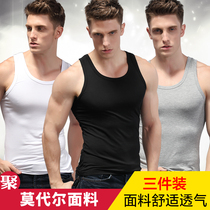 Mens vest stretch tight modal cotton seamless T-shirt word SPORTS Vest Mens summer slim type primer