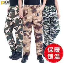 Cold storage cotton pants jacket cotton coat autumn and winter camouflage pants men thick outdoor warm cold work clothes labor insurance