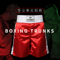 Conry boxer shorts Sanda fight adult MMA boxing clothes pants men and women competition professional shorts