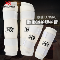 Kangrui taekwondo leggings combination karate elbow boxing martial arts adult childrens sports Environmental Protection