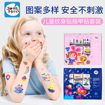 Merlot Kids sticker cartoon boy girl tattoo sticker safety Baby nail Sticker Waterproof Arm Sticker drawing paper
