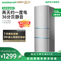 Ronshen Yusheng BCD-218D11N three-door refrigerator home small freezer three-door refrigerator