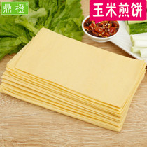 Ding Orange Shandong Linyi Yimeng mountain farmhouse handmade Burr rice noodles large pancake fruit 500g