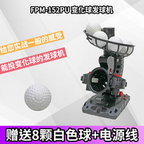 (FF) Japanese brand baseball training equipment equipment to improve the strike rate - change ball tee - 152PU.