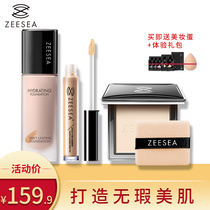 Zeesea Exquisite Bottom Makeup foundation Powder Concealer Lotion Cosmetic Makeup 3 pieces Set
