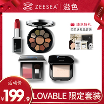 ZEESEA 4-Piece Set 11-color eyeshadow palette lipstick high gloss blush