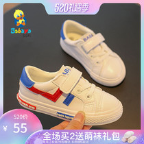 Barbie duck childrens shoes girls white shoes sports shoes shoes boys shoes casual shoes spring 2019 New