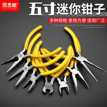 5 inch nose pliers mini hand-made multi-purpose household pliers flat mouth curved mouth oblique jewelry convenient trumpet pliers