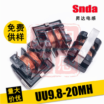 USD 4 58] Three-pin inductor boost inductor 6*8 8*10 9*12 10
