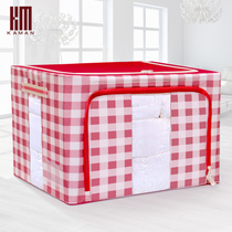 kaman storage box oxford cloth steel frame storage box finishing box large storage box clothes storage box cotton duffel bag