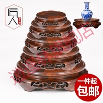 Vase base round solid wood Ebony odd stone tray frame Buddha flower pots fish tank crafts ornaments base