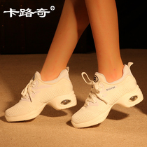 Kalouqi dancing shoes adult soft bottom sports dance shoes 2018 autumn new womens Jazz square dance shoes