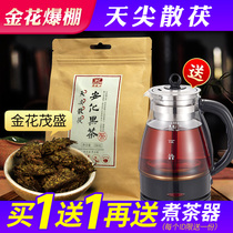 Black tea Hunan Anhua Anhua black tea Fu brick tea authentic Xi MU yuan tea Tianji San Fu Jinhua Fu Tea authentic