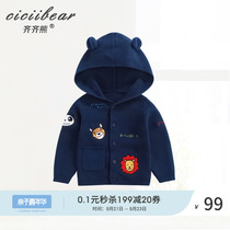 Qi Qi bear boys and girls spring cartoon embroidery hooded knit sweater baby baby cotton cardigan jacket