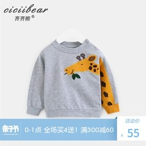 Qi Qi bear spring 2019 new boys and girls cartoon cotton terry sweater baby baby round neck shirt