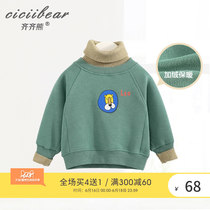 Qi Qi bear 2018 Winter new men and women Baby Lion printing does not fall cashmere turtleneck sweater baby warm jacket