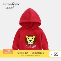 Qi Qi bear 2019 new baby baby sweater boys and girls children spring children hooded casual shirt