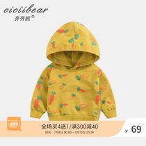 Qi Qi bear autumn 2019 New men and women Baby Carrot printing hooded sweater baby out casual shirt