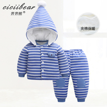Qi Qi bear autumn and Winter new baby cute hair Ball pointed hat clip cotton stripe suit baby warm two-piece