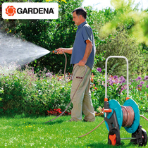 Germany imported Gardenia hand push water pipe car garden watering water gun water pipe set home cleaning water truck
