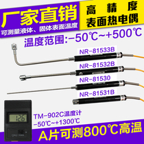 Probe nr-81533b 81531B 81532B temperature sensor for hand-held K-type surface thermocouple