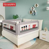 Rabbit bai le vertical lifting bed guardrail baby anti-fall big bed fence baby child elevation 2.1-meter. 8 Universal Bed Bar