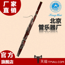 Xinghai oboe xbs-420 C Bass double oboe tube music instrument factory direct