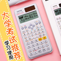 Scientific calculator FC-991CN Chinese version college students circuit complex equation PubMed multi-purpose test special calculus physical chemistry contest binary conversion Matrix Science Computer