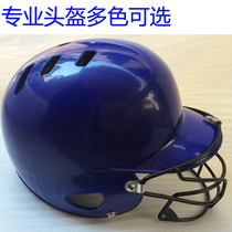 Blue red black professional baseball helmet combat helmet binaural baseball helmet with mask protective cover