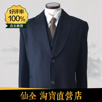 Shroud mens full-sleeved shroud mens full-sleeved shroud seven-piece suit high-grade old man shroud funeral funeral supplies