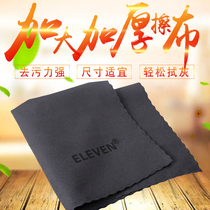 Instrument Musical universal dedicated wiping cloth guitare cleaning cloth basse piano cleaning care wiping cloth