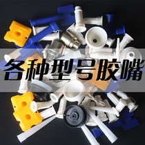 Structure glass plastic mouth pneumatic sheet metal glue gun wave pattern door dovetail gun head doors and windows glue artifact push plastic nozzle
