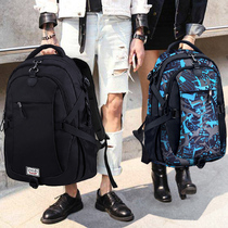 2018 new Shoulder Bag male large capacity computer Travel Leisure Korean edition backpack Bag fashion trend Tour
