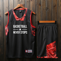 Tournament golf clothes basketball suit male college students short-sleeved clothes Basketball Men suit custom printing uniforms vest
