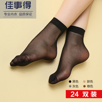 24 pairs of long spring stockings ladies thin transparent core wire short socks socks invisible socks anti-off Wire
