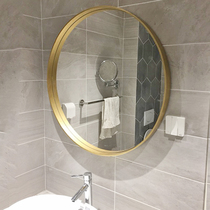 Nordic bathroom mirror brass gold round mirror wall bathroom toilet bathroom wall mirror hotel decoration mirror