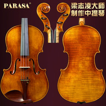 Music poem PARASA Viola V10 handmade antique piano orchestra playing solo-class Liang Zhiling production
