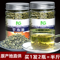 Hair 2 cans apocynum apocynum Xinjiang special tea wild Bud Luo bu Ma tea health tea authentic bulk