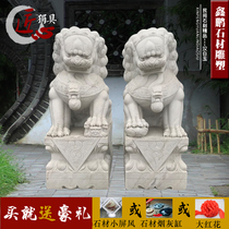 Marble stone lion a pair of white marble stone lions watch the town house home decoration Courtyard Hotel decoration