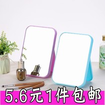 Mirror makeup mirror folding desktop portable portable high-definition student dormitory Princess mirror size desktop vanity mirror