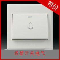 Delessie type 86 switch socket panel one doorbell switch reset panel with fluorescent large plate doorbell button