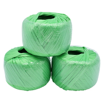 Sai tuo grass ball rope plastic strapping rope packing nylon new material standard 150g about 120 meters