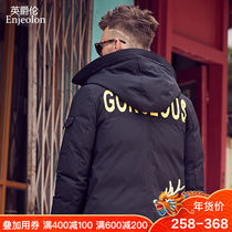 British Grand Canal 2018 Winter new mens long paragraph down jacket printing trend winter thick coat mens tide