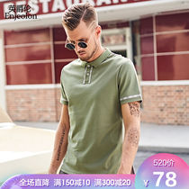 British Grand Canal Mens personality POLO shirt short sleeve summer lapel T-shirt British style half-sleeved mens casual short sleeve