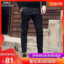 British Grand Canal Mens jeans Korean version of the trend of spring and autumn slim pants casual pants straight black trousers