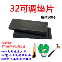 32 adjustable gasket plastic steel bridge doors and Windows single and double three-layer glass pad installation to help enhance the booster block clip tray