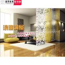 Partition screen fashion simple entrance door modern living room hanging screen hollow window wall stickers curtain wall stickers