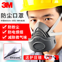 3M 3200 dust mask industrial dust mask activated carbon welding mask with 3744 anti-fumes